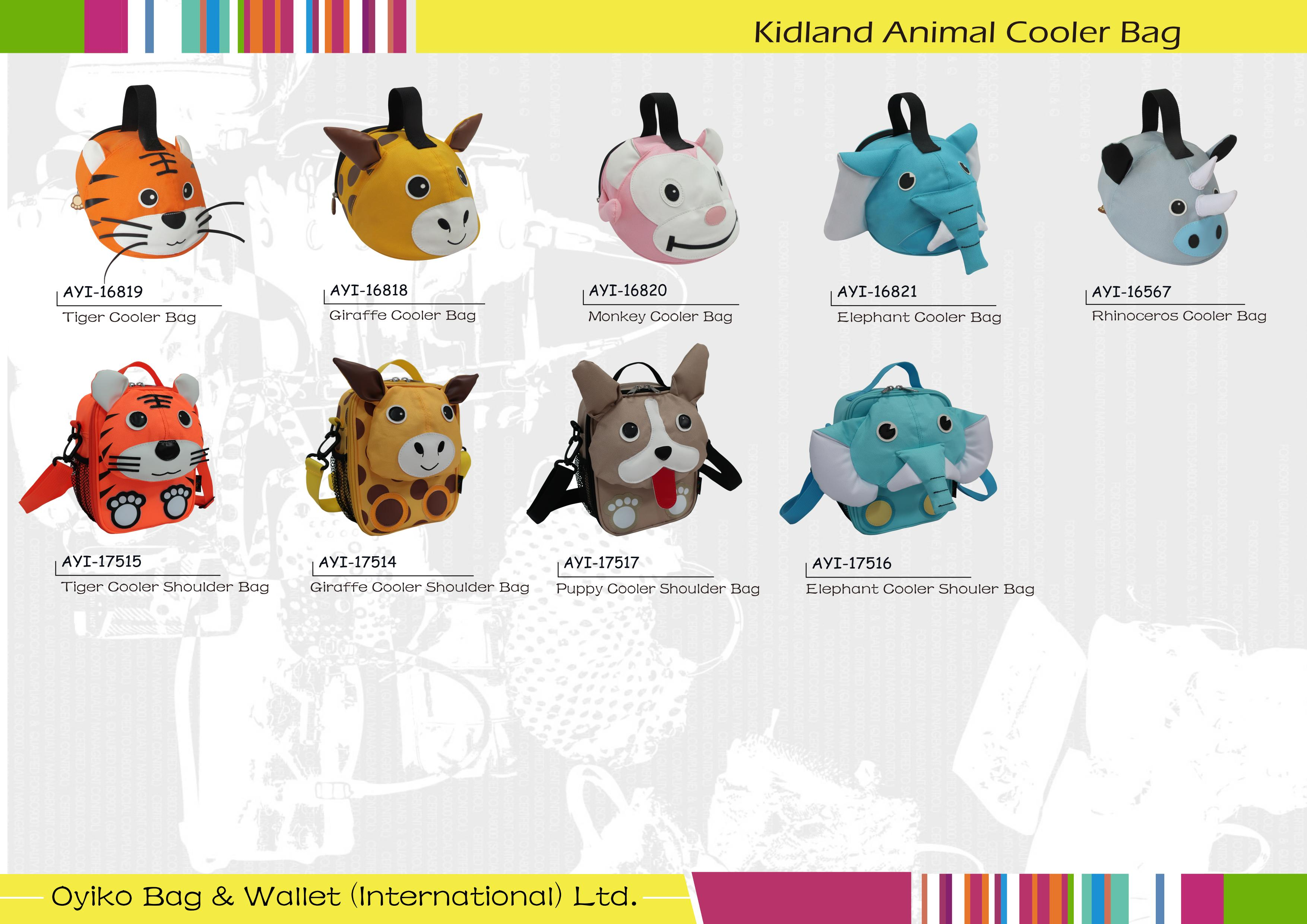 Kidland Animal Cooler Bag 2018-1_01.jpg